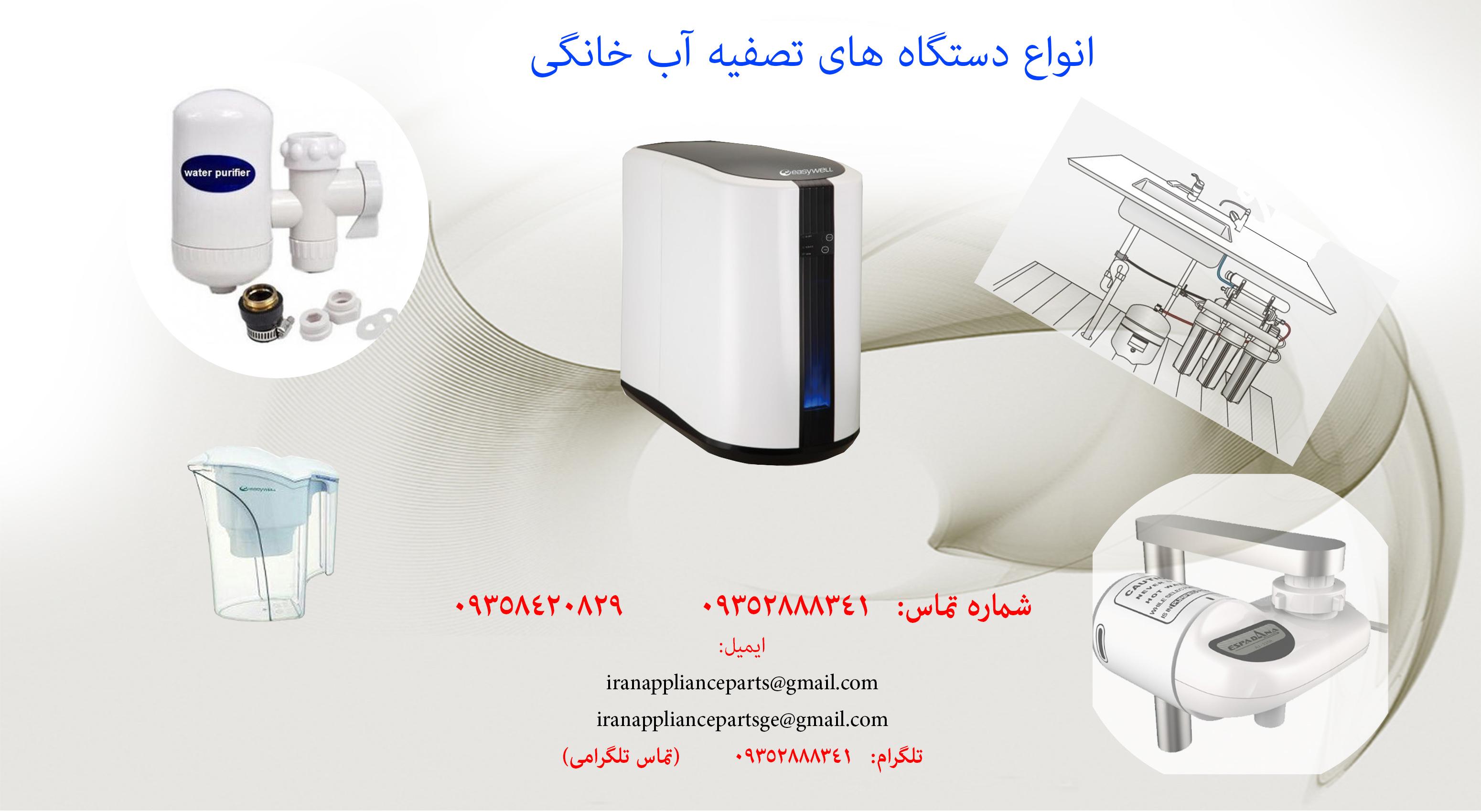 دستگاه های تصفیه آب 6 مرحله خانگی دستگاه تصفیه آب کیسی دستگاه تصفیه آب سرشیری