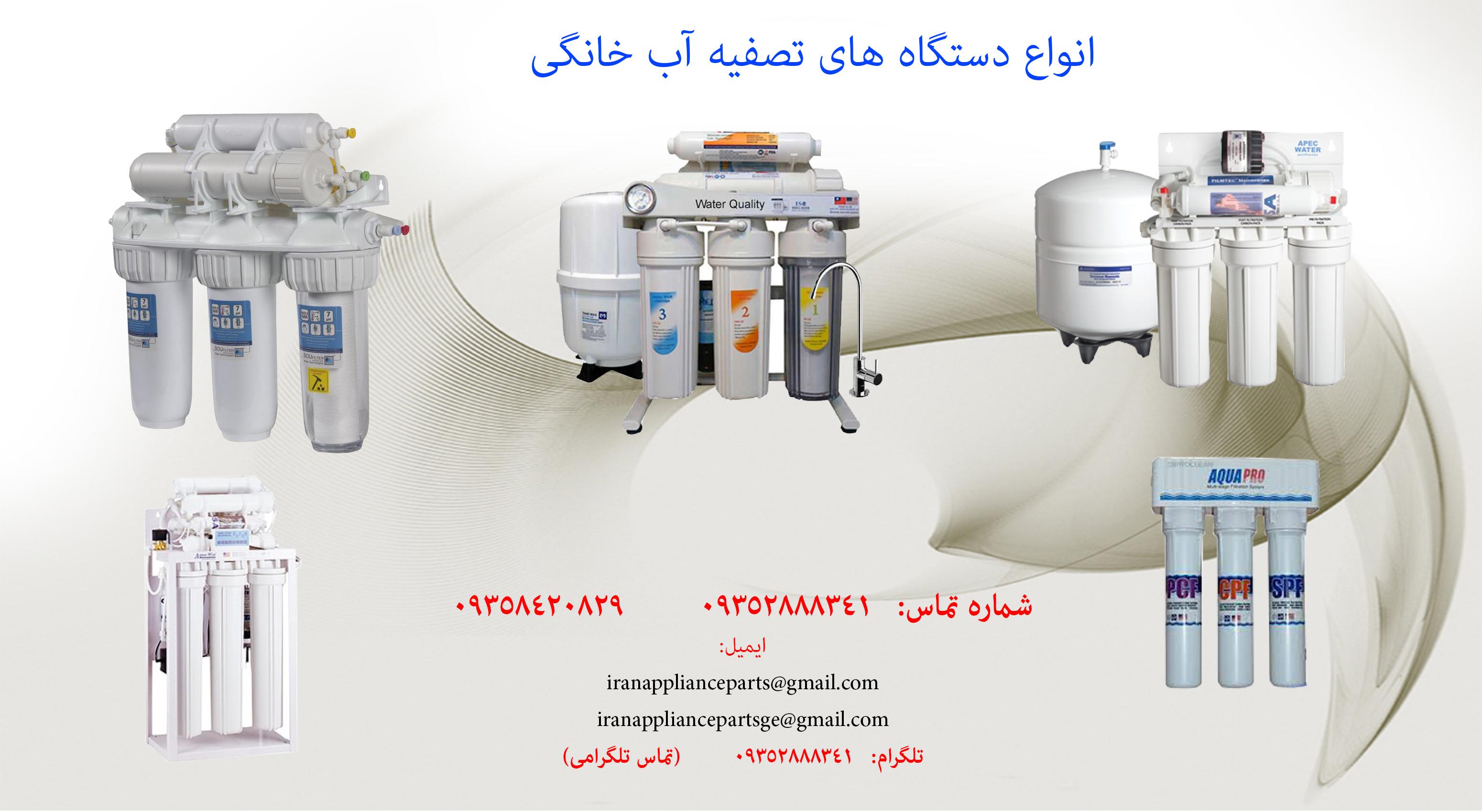 دستگاه تصفیه آب 6 مرحله ای تصفیه آب خانگی 6 مرحله ای دستگاه های اصلی تایوانی 6 مرحله ای